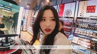 이달의소녀탐구 #336 (LOONA TV #336)