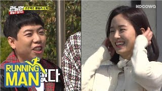The Funniest Thing About Han Na is That She Pretends To Be Normal [Running Man Ep 392]