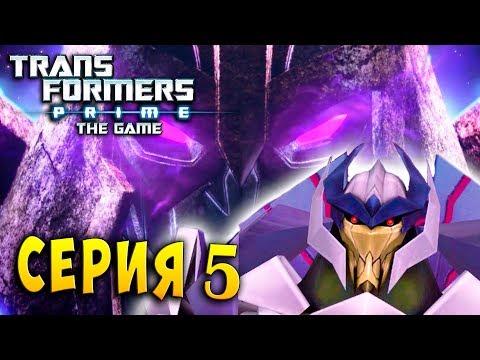 Видео Трансформеры онлайн игра