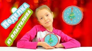 Видео для детей. Поделка из пластилина своими руками. Как сделать поделку из пластилина(