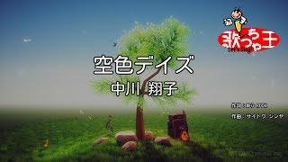 TX系アニメ「天元突破グレンラガン」オープニング・テーマ.