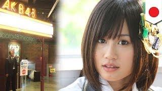 AKB48元メンバーの前田敦子(22)が3月21日に放送されたテレ...