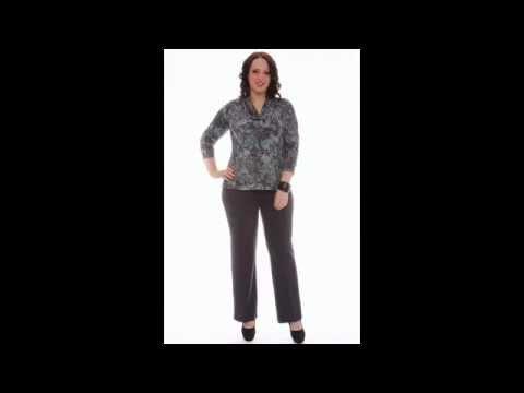 Одежда с AliExpress, женские кожаные брюки-легинсы - YouTube