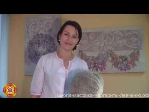 Как делать массаж ШЕЙНО-ВОРОТНИКОВОЙ ЗОНЫ. Уроки массажа Маргариты Левченко