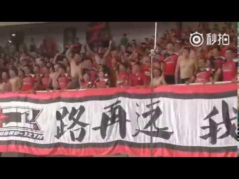 廣州球迷遠征上海助威 Guangzhou fans in Shanghai Stadium