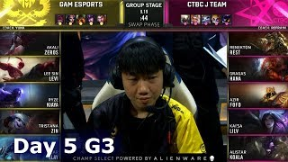 GAM vs JT | Day 5 S9 LoL Worlds 2019 Group Stage | GAM Esports vs J Team