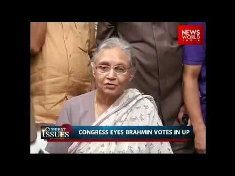 Current Issues Episode 80: Cong names Sheila Dikshit as UP CM candidate
