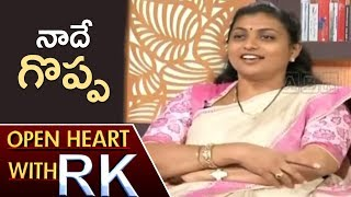 Actress And YSRCP MLA Roja About Her AP Assembly Suspension | Open Heart with RK | ABN Telugu