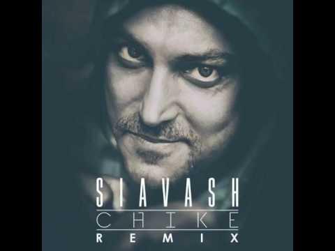 Siavash Shams Chike Chike Remix 2017  سیاوش شمس چیکه چیکه رمیکس