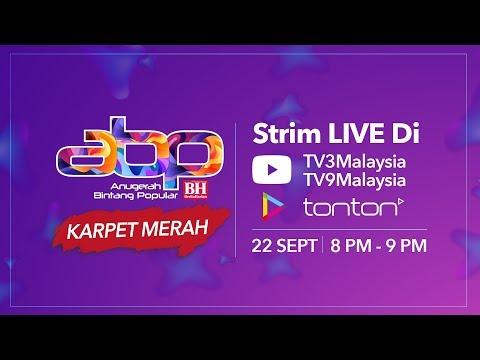 [LIVE] Karpet Merah Anugerah Bintang Popular Berita Harian 32  | #ABPBH32