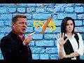 55 за 5 Сенсация Олег Ляшко шокировал откровенностью и открыл скандальную информацию