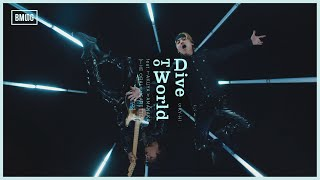 Dive To World feat. Takuya Yamanaka (THE ORAL CIGARETTES) -Prod. KM- [Music Video]