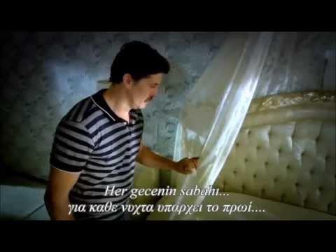Aylin & Soner bir harmanim bu aksam-oyle bir gecer zamanki with lyrics