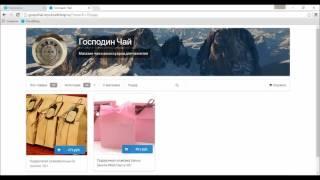 Интернет-витрина CloudShop: настройка, добавление товаров, работа с заказами(, 2016-07-08T15:58:43.000Z)