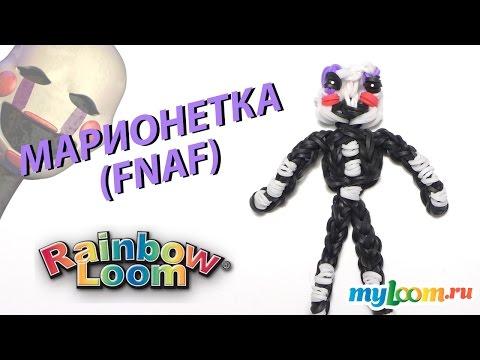 """Брелок """"Звезда"""" из Rainbow Loom Bands! Урок 34из YouTube · С высокой четкостью · Длительность: 22 мин52 с  · Просмотры: более 65.000 · отправлено: 06.08.2014 · кем отправлено: Rainbow Loom Bands. Видеоуроки"""