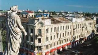 Одеса Odessa