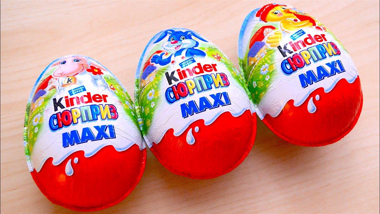 Интернет магазин перекресток предлагает купить яйцо с игрушкой kinder сюрприз maxi 100г в москве с доставкой на дом. На нашем сайте вы можете заказать яйцо с игрушкой kinder сюрприз maxi 100г по цене со скидкой.