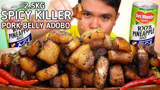 2.5KG SPICY KILLER PORK BELLY ADOBO | @Elmer Mixed Blog