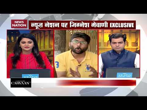 Opposition could not create anti-BJP sentiment in 2019: Jignesh Mevani