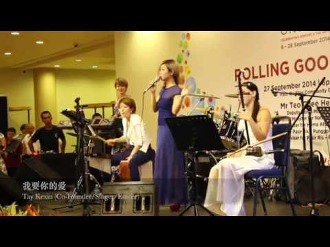 Sparkle Live Music - Tay Ke Xin with an All-girl fusion band