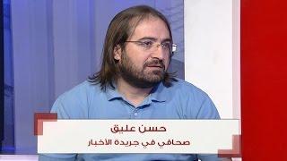 الحدث-الصحافي حسين عليق  23-6-2015