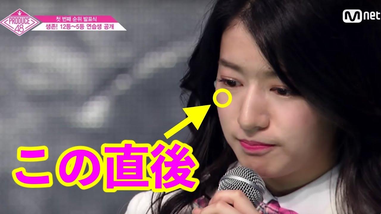 PRODUCE48】竹内美宥がEP5で涙で語った一言に感動…AKBの実力派として ...