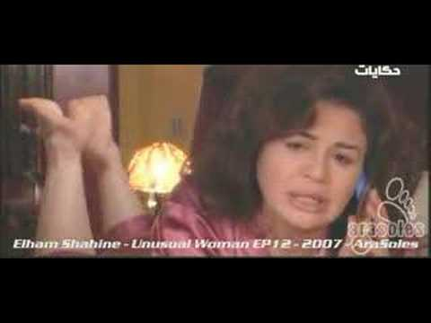 Egyptian Celebrity Bare Soles thumbnail