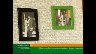 """""""Белый мост"""" Международный центр создания семьи г. Екатеринбург www.w-bridge.com"""