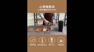 SCISHARE 이탈리아 캡슐 커피 머신 홈 오피스 미…