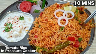 Simple and Quick Tomato Rice in Pressure Cooker  How to make Tomato Rice In Cooker  Kanaks Kitchen