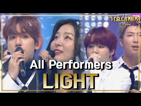 [HOT] All Performers - Light , 전출연자 - 빛 (원곡:H.O.T.)