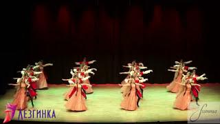 ансамбль ЛЕЗГИНКА -  тур по Турции 2017(, 2017-04-25T07:41:44.000Z)