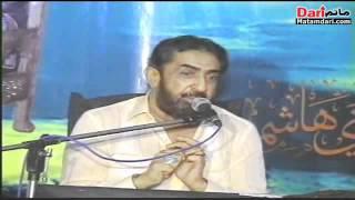Allama Ghazanfar Abbas Tonsvi, Topic: Bibi Fatima Zahra a.s, Majlis 02 .avi