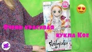 Shibajuku Girls - Koe. Кукла Шибадзуку. Красавица Кое! Большая кукла с красивыми глазами!