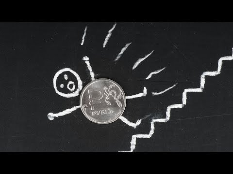 Куда может упасть рубль? Риски девальвации