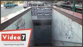 إغلاق نفق مشاة شارع الهرم تزامنا مع دعوات الإخوان للتظاهر