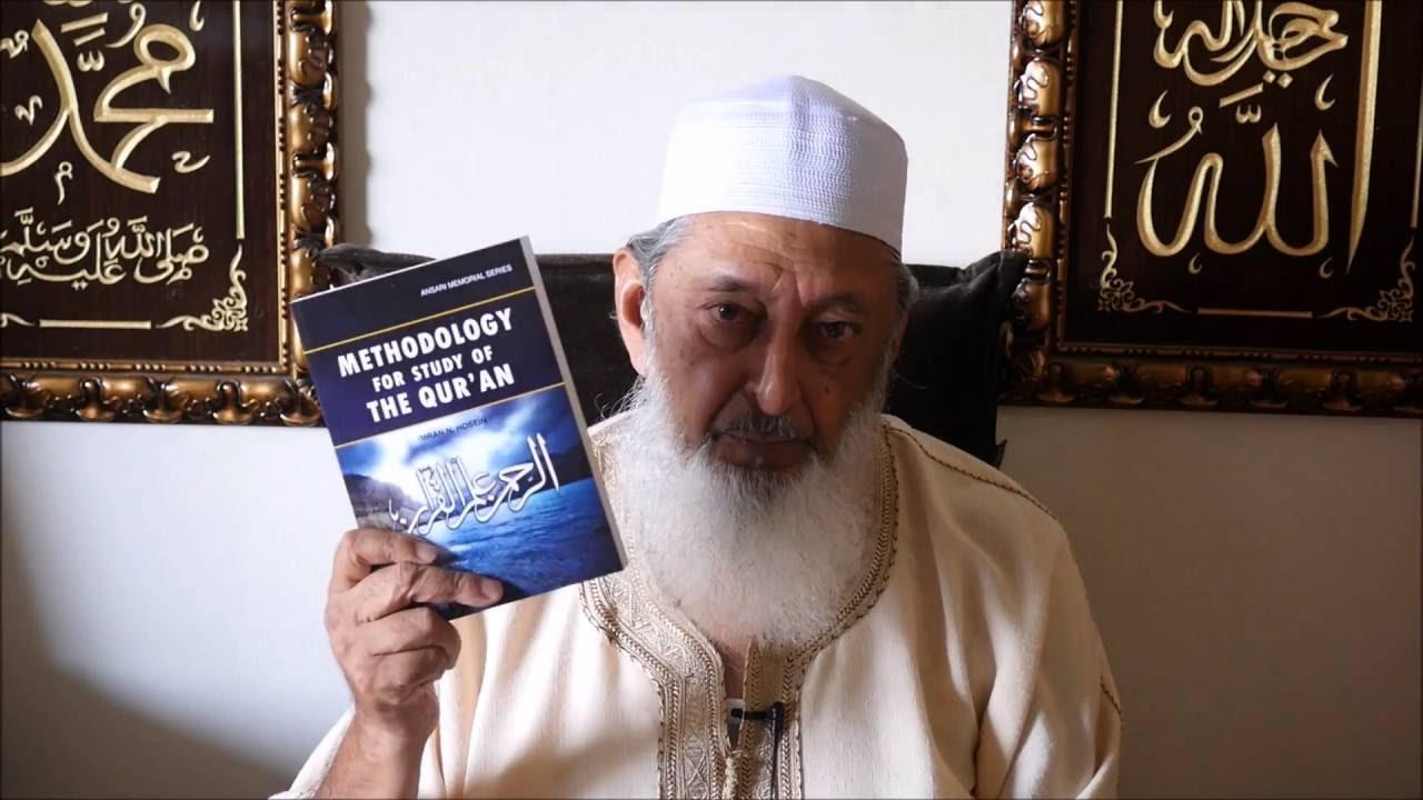 نتيجة بحث الصور عن Sheikh Imran Hosein