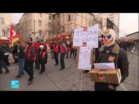 الحركة الاحتجاجية في يومها الـ 51 في فرنسا ضد مشروع إصلاح نظام التقاعد  - نشر قبل 58 دقيقة