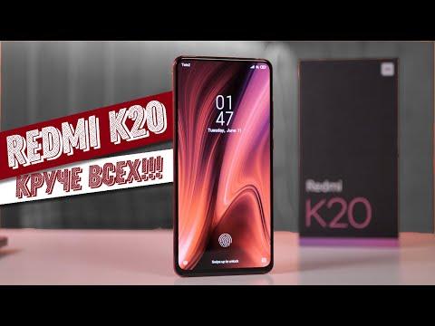 Обзор Redmi K20 - КРУТЕЙШИЙ смартфон от Xiaomi!