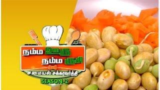 Namma Ooru Namma Rusi (Season2) – (18/01/2015)