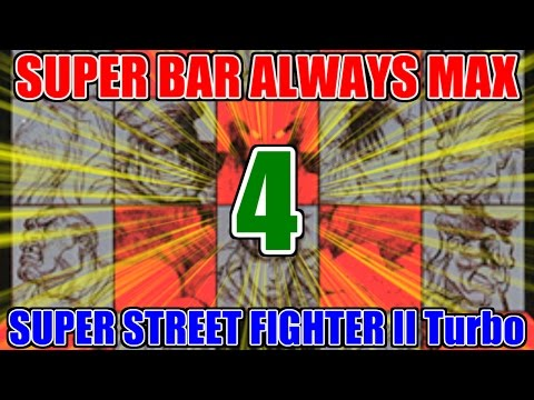 [4/4] スーパーコンボゲージ常時MAX - スーパーストリートファイターII X