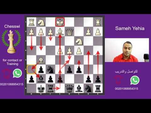 كيف اضغط على الخصم نفسيا في بطولة شطرنج بدون تحضير thumbnail