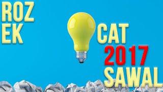 CAT 2017 ACTUAL QUESTIONS - (CAT 2019 | CAT 2018 | CAT 2017 | CAT 2016)
