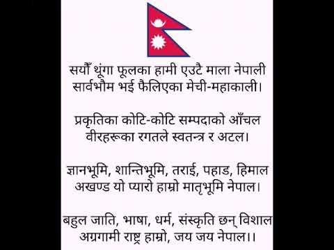 National Anthem Lyrics | Nepal | India | South Korea.