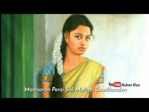 Romantic Hit Tamil // Mannavan Perai Soli Maligai Suudi Konden//