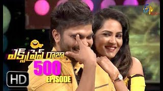 Express Raja | 500th Episode Spl Promo | 17th August 2018 | ETV Plus