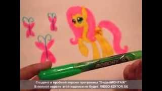 как нарисовать пони дружба это чудо видео