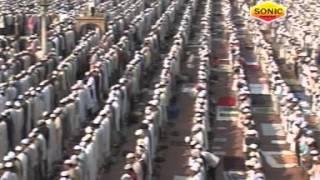 """अल्लाह अल्लाह माहे रमज़ान आया है"" Allah Allah Mahe Ramzan Aaya Hai || Chand Nazar Aa Gaya"