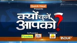 Kyu Chune Aapko: Political Parties Leader Replies To Public Issues In Agra