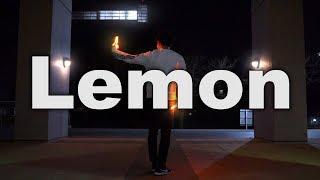 米津玄師 - Lemon (Dance) | ShunShun Choreography 【LihgtDance】